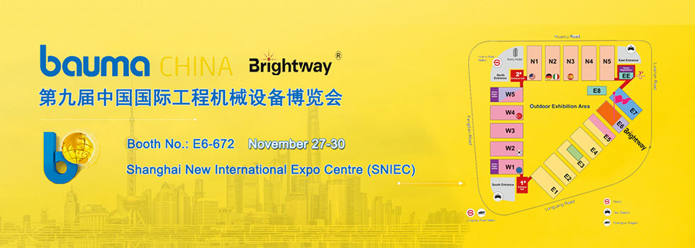 Brightway Invitation of 2018 Bauma China in Shanghai