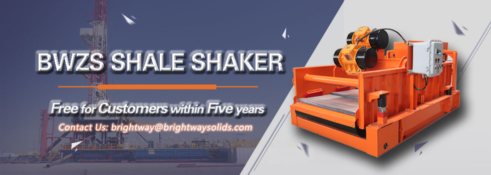BWZS SHALE SHAKER FREE FOR CUSTOMER